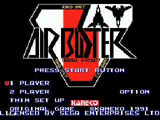 Air Buster (Воздушный бастэр)