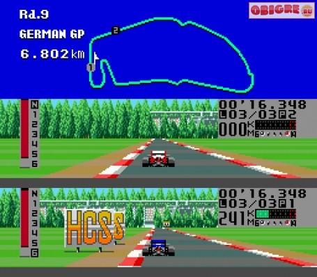 Fastest 1 (Самый быстрый)